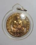 เหรียญรูปเหมือนหลวงพ่อทวด วัดช้างไห้ จ.ปัตตานี   (N47477)