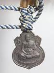 เหรียญหลวงพ่อฤทธิ์ ตะกรุด 2 ดอก วัดชลประทานราชดําริ จ.บุรีรัมย์ ปี37   (N47478)