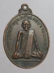เหรียญพระครูอุดมสารคุณ (คร้าม) ครบรอบ๗๒ ปี วัดกุ่มหัก จ.สระบุรี  (N47482)