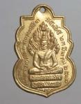 เหรียญหลวงพ่อลา วัดโพธิ์ศรี จ.สิงห์บุรี ปี12  (N47484)