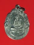 13127 เหรียญหลวงพ่อพันธ์ วัดราษฏร์บำรุง ชุมพร ชุบนิเกิล 29