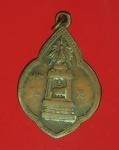 13134 เหรียญพระพุทธบาท วัดอนงค์ กรุงเทพ ปี 2497 เนื้อทองแดง ห่วงเชื่อม 18