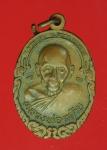 13135 เหรียญหลวงพ่อคล้าย หลังหลวงพ่อจำเนียร วัดถ้ำเสือ กระบี่ เนื้อทองแดง 19