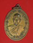 13141 เหรียญหลวงพ่อสุธีร์ วัดบางปลา สมุทรสาคร ปี 2521 เนื้อทองแดง 79