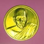 13149 เหรียญหลวงพ่อฉาบ วัดศรีสาคร สิงห์บุรี ปี 2550 กระหลั่ยทอง 82