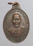 เหรียญหลวงพ่อพระครูธรรมสุนทรนิวิฐ(ยาม) วัดบูรพาปะอาวเหนือ จ.อุบลราชธานี  (N47495