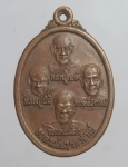 เหรียญอนุสรณ์ 4บูรพาจารย์ วัดตะวันเรือง จ.ปทุมธานี ปี42  (N47498)