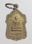 เหรียญหลวงพ่อผล(ครบรอบ77) วัดดักคะนน จ.ชัยนาท ปี34   (N47501)