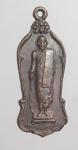 เหรียญหลวงพ่อจ้อย วัดเขาสุวรรณประดิษฐ์ จ.สุราษฎร์ธานี ปี26  (N47505)