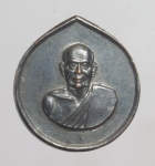 เหรียญหลวงพ่อทวด วัดช้างไห้ จ.ปัตตานี อ  (N47563)