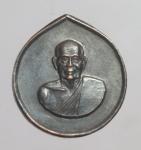 เหรียญหลวงพ่อทวด วัดช้างไห้ จ.ปัตตานี   (N47564)