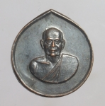 เหรียญหลวงพ่อทวด วัดช้างไห้ จ.ปัตตานี   (N47565)