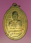 13153 เหรียญหลวงพ่อทองหล่อ วัดสังขสุทธาวาส นครสวรรค์ เนื้อทองแดงผิวไฟ 40