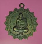 13160 เหรียญหลวงพ่อแช่ม วัดตาก้อง นครปฐม ไม่ทราบปีสร้าง เนื้อทองแดงรมดำ 36