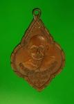 13174 เหรียญหลวงพ่อช้าง วัดเขียนเขต ปทุมธานี ปี 2503 เนื้อทองแดง 46