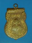 13210 เหรียญพระอุปฌานุ่ม วัดอยู่ดีบำรุงธรรม กรุงเทพ เนื้อทองแดงกระหลั่ยทอง 18