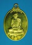 13214 เหรียญหลวงปู่สรวง วัดถ้ำพรหมสวัสดิ์ ลพบุรี หมายเลขเหรียญ 2849 กระหลั่ยทอง