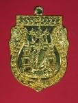 13217 เหรียญหลวงปู่สรวง วัดถ้ำพรหมสวัสดิ์ ลพบุรี หมายเลขเหรียญ 111 กระหลั่ยทอง 6
