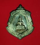 13218 เหรียญหลวงพ่อพุทธโสธร วัดโสธรวรวิหาร รุ่นประจำตระกูล เนื้อเงิน 25