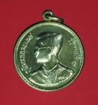 13219 เหรียญในหลวงรัชกาลที่ 9 หลังลูกเสือ เนื้ออัลปาก้า 5