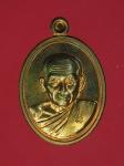 13220 เหรียญหลวงพ่อสวัสดิ์ วัดโพธิ์เทพประสิทธิ์ ลพบุรี มีจาร เนื้อทองแดง 10.3