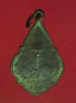 13236 เหรียญพระโพธิวงศาจารย์ เถระ วัดอ่างทอง ปี 2492 เนื้อทองแดง 89