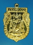 13264 เหรียญพรหลวงปุ่สรวง วัดถ้ำพรหมสวัสดิ์ ลพบุรี หมายเลขเหรียญ 1326 กระหลั่ยทอ