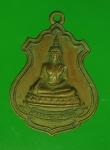 13295 เหรียญพระพุทธศรีมงคล วัดจันทราราม กำแพงเพชร เนื้อทองแดง 22