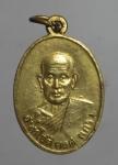 เหรียญหลวงพ่อเถร( อินทโชติ ยอด ) วัดหนองปลาหมอ จ.สระบุรี  (N47585)