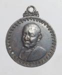 เหรียญหลวงปู่แหวน วัดดอยแม่ปั๋ง จ.เชียงใหม่   (N47592)