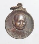 เหรียญหลวงปู่แหวน วัดดอยแม่ปั๋ง จ.เชียงใหม่   (N47593)