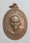เหรียญหลวงพ่อทองดี(ที่ระลึกสร้างศาลาการเปรียญ) วัดสี่เหลี่ยม จ.บุรีรัมย์ ปี37