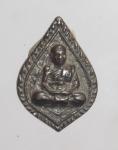 เหรียญหลวงปู่รุ่ง วัดท่ากระบือ จ.สมุทรสาคร   (N47646)