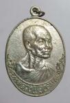 เหรียญหลวงพ่อขอม (เสาร์ห้า) วัดไผ่โรงวัว จ.สุพรรณบุรี (N47665)