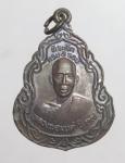 เหรียญหลวงพ่อมนต์(ที่ระลึกครบ5รอบ) วัดสุวรรณรัตนาราม(แคราย) จ.สมุทรสาคร    (N476