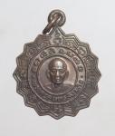 เหรียญพระครูสุนทรสังฆกิจ วัดแหลมกลัด จ.ตราด    (N47693)
