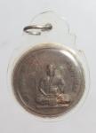 เหรียญหลวงพ่อลำใย วัดทุ่งลาดหญ้า จ.กาญจนบุรี ปี40  (N47699)