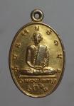 เหรียญหลวงปู่จันทา วัดทุ่งสว่างปะโค จ.อุดรธานี  (N47722)