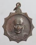 เหรียญหลวงปู่ดุลย์(อาสาสู้ศึก) วัดบูรพาราม จ.สุรินทร์ ปี25  (N47725)