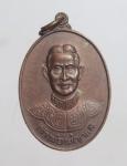 หรียญเจ้าพ่อพญาแล จ.ชัยภูมิ   (N47728)