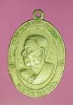 13317 เหรียญหลวงพ่อเงิน วัดดอนยายหอม หลังพระราชทานเพลิง เจ้าอาวาส วัดพระประโทณเจ