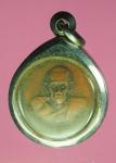 13323 เหรียญพระครูหิน วัดหนองนา ลพบุรี ปี 2529 เนื้อทองแดง 69