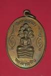 13345 เหรียญนาคปรก วัดหาดอาษา ชัยนาท ปี 2521 เนื้อทองแดง 27