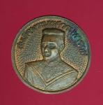 13351 เหรียญสมเด็จพระนเรศวรมหาราช วัดพระศรี พิษณุโลก ปี 2536 เนื้อทองแดง 54