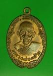 13368 เหรียญพ่อท่านคล้าย หลังหลวงพ่อจำเนียร วัดถ้ำเสือ กระบี่ เนื้อทองแดง 19