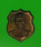 13377 เหรียญหน้าโล่ห์ หลวงพ่อพูล วัดไผ่ล้อม นครปฐม  เนื้อทองแดง 36