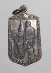 เหรียญพระบาทสมเด็จพระจอมเกล้าเจ้าอยู่หัว วัดศีลขันธาราม จ.อ่างทอง ปี21  (N47759)
