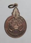เหรียญพระเกศแก้วจุฬามณี วัดสันปง จ.เชียงใหม่     (N47804)