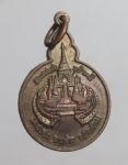 เหรียญพระเกศแก้วจุฬามณี วัดสันปง จ.เชียงใหม่  (N47805)