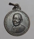 เหรียญหลวงปู่แหวน สุจิณฺโณ(วัดตรีรัตน์ สร้าง) วัดดอยแม่ปั๋ง จ.เชียงใหม่  (N47810